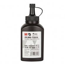 晨光碳粉 MG-T2225-ADG99085