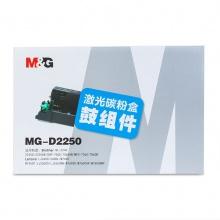 新万博登录页碳粉盒鼓组件MG-D2250 ADG99016