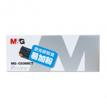 新万博登录页碳粉盒MG-C0388CT易加粉激光ADG99004