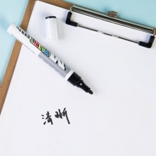 新万博登录页油漆笔彩色-黑色AOMY8501110100H