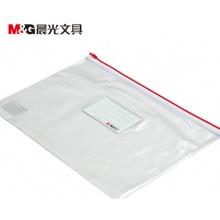 晨光A4拉边袋PVC透明ADM94504