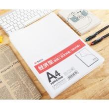 新万博登录页经济型透明二页文件套A4-ADM92968