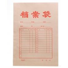 新万博登录页A4无酸纸档案袋APYRAP00
