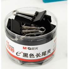 晨光Eplus黑色长尾夹41mm(筒装)ABS92733