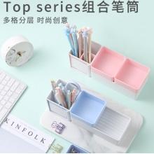 新万博登录页Top series组合笔筒ABT98477