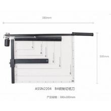 新万博登录页B4钢制切纸刀ASSN2204
