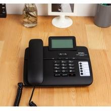 新万博登录页经典型全免提背光摇头电话机AEQN8926