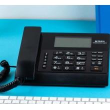 新万博登录页高档型录音电话机AEQN8927