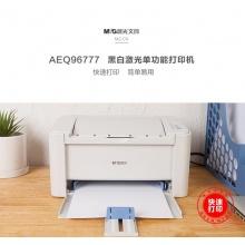 新万博登录页P1100黑白激光单功能打印机AEQ96777