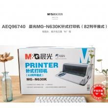 新万博登录页MG-N630K针式打印机82列平推式AEQ96740