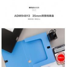 新万博登录页经济型35mm档案盒ADM94813A-B