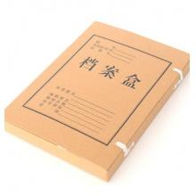 新万博登录页A4牛皮纸档案盒(6CM)APYRE61400