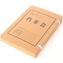 新万博登录页A4牛皮纸档案盒(3CM)APYRB61100