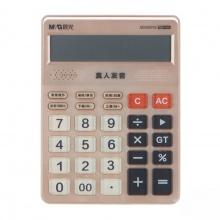新万博登录页818电话按键语音型计算器