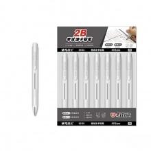 新万博登录页涂卡铅笔考试必备 黑2B