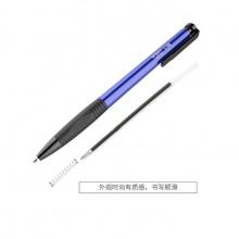 新万博登录页普惠型圆珠笔芯