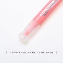 新万博登录页星彩荧光笔6色