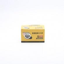 新万博登录页普惠型9mm美工刀片ASSN2231