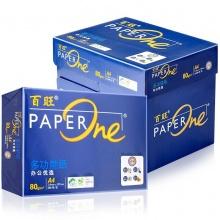 亚太森博 蓝百旺 80g A4 万博体育app官方网下载 500张/包 5包/箱(2500张)