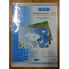 思帝得高质量水晶相纸(背胶) A4 135g 50张/包