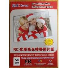 施乐 RC 优质高光喷墨照片纸 5R 260g 50张/包
