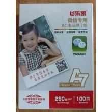 乐凯 微信专用 RC水晶照片纸 A7 260g 100页装